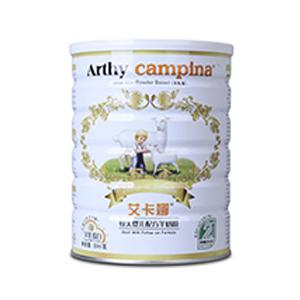 广州纽缤乐食品股份有限公司