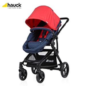 Hauck Fun For Kids(Hong Kong)Ltd
