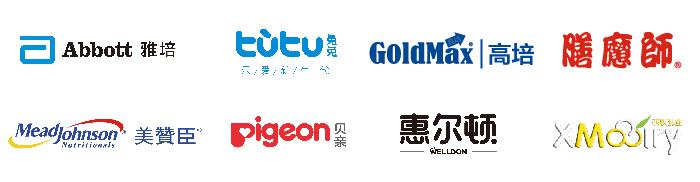 展会活动 2017年活动 商学院公开课  贵州省商贸流通企业联合会儿童