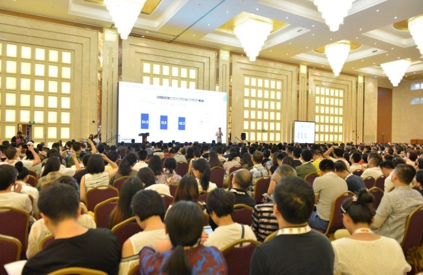 CBME 中国孕婴童产业发展研讨会现场.jpg