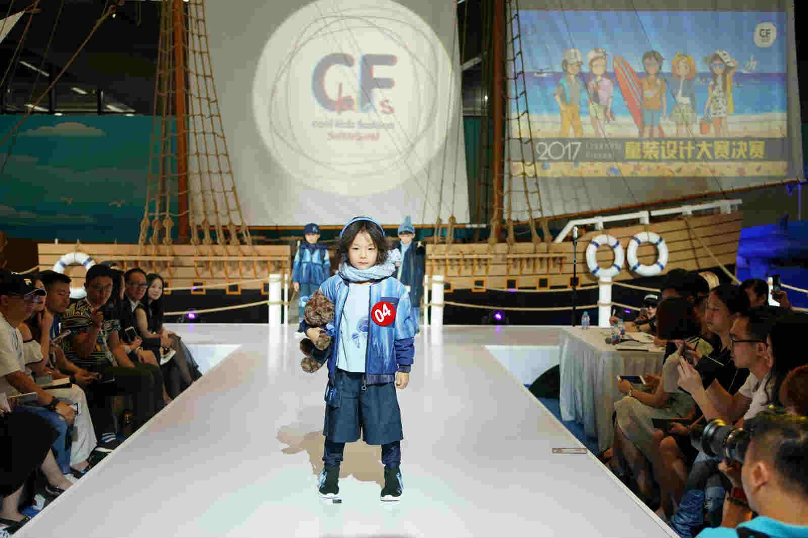 2017  Cool Kids Fashion童装设计大赛现场.jpg