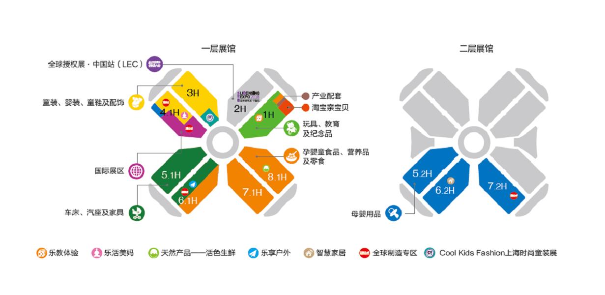2018 CBME 中国展位图.png