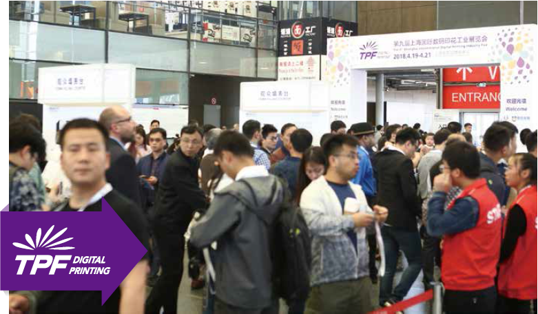 Shanghai international digital printing industry fair (TPF).png
