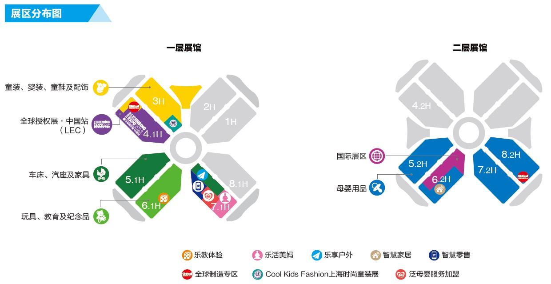 上海国家会展中心展区分布.jpg