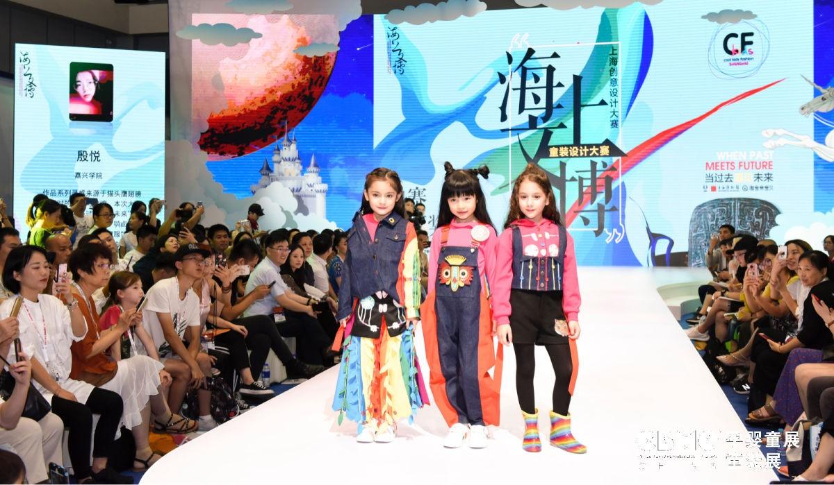 2018年童装设计大赛走秀现场.jpg