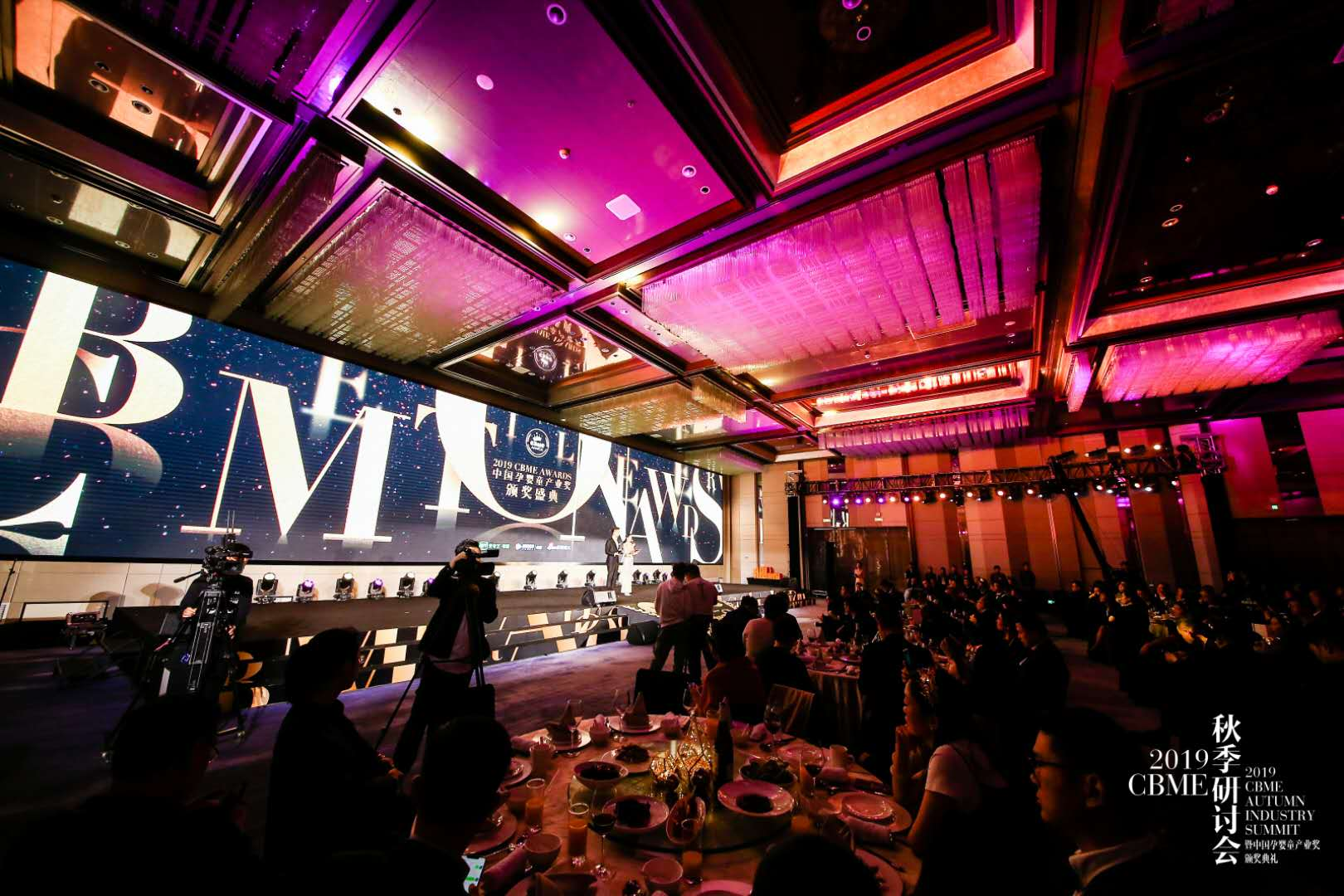 2019 CBME AWARDS 颁奖现场.jpg