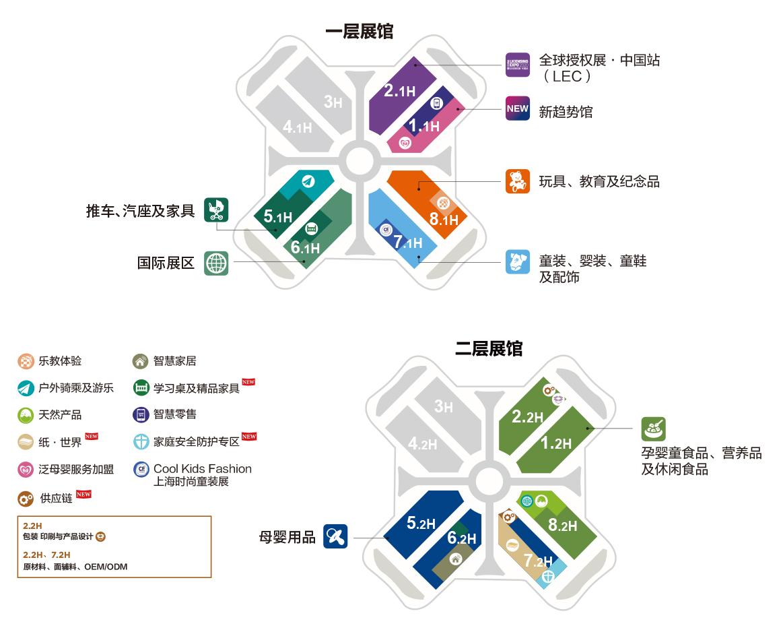 2020CBME展位价格单中文-1.jpg